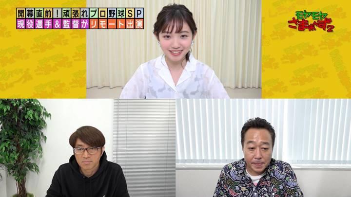 2020年06月14日田中瞳の画像14枚目