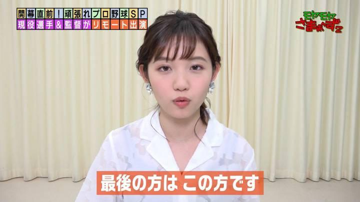 2020年06月14日田中瞳の画像16枚目