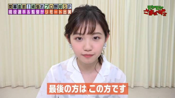 2020年06月14日田中瞳の画像17枚目