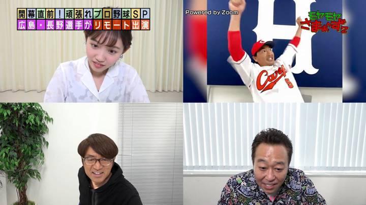 2020年06月14日田中瞳の画像18枚目