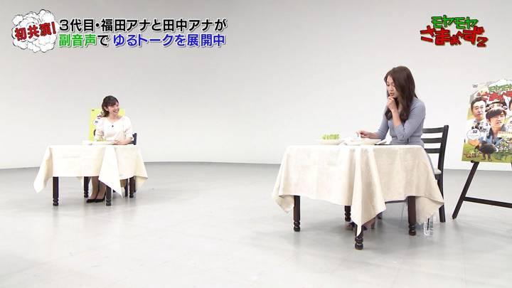 2020年06月14日田中瞳の画像20枚目