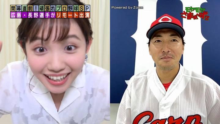 2020年06月14日田中瞳の画像29枚目