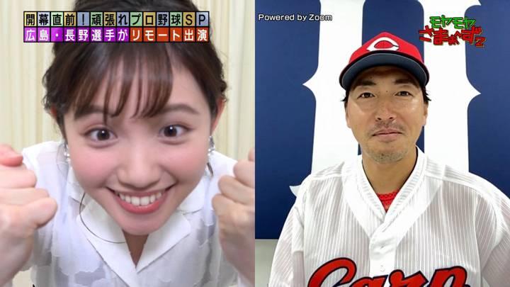 2020年06月14日田中瞳の画像30枚目
