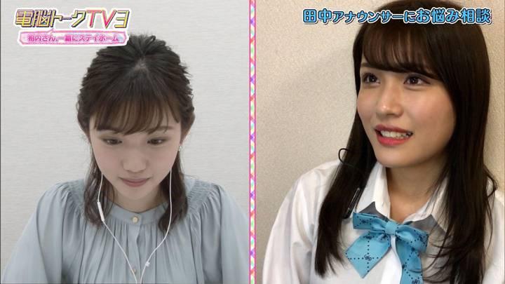 2020年06月14日田中瞳の画像42枚目