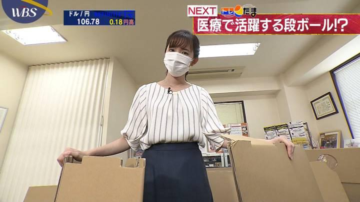 2020年06月18日田中瞳の画像02枚目