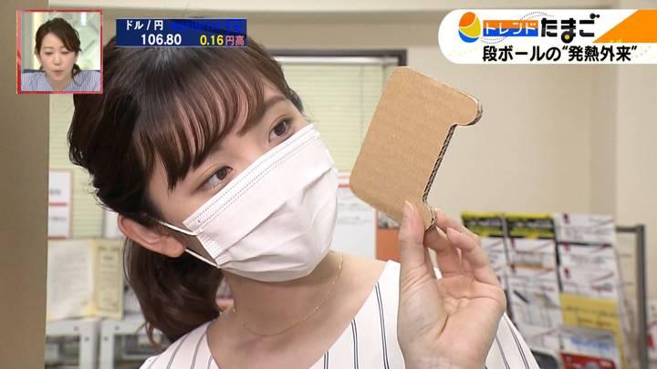 2020年06月18日田中瞳の画像06枚目