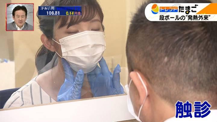 2020年06月18日田中瞳の画像08枚目