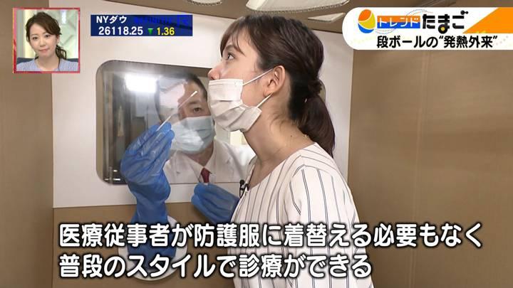 2020年06月18日田中瞳の画像09枚目