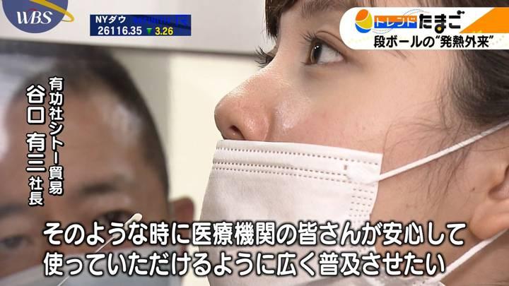 2020年06月18日田中瞳の画像11枚目