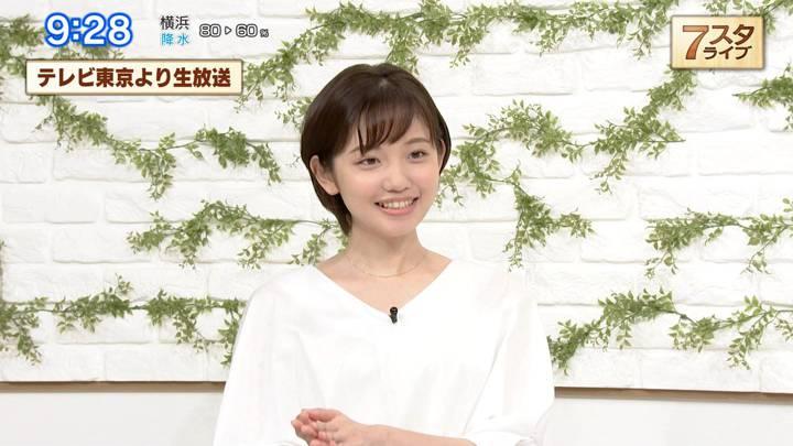 2020年06月19日田中瞳の画像06枚目