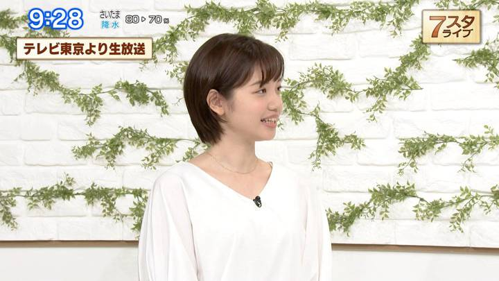 2020年06月19日田中瞳の画像09枚目
