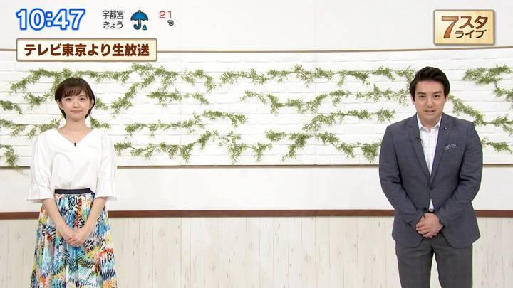 2020年06月19日田中瞳の画像10枚目