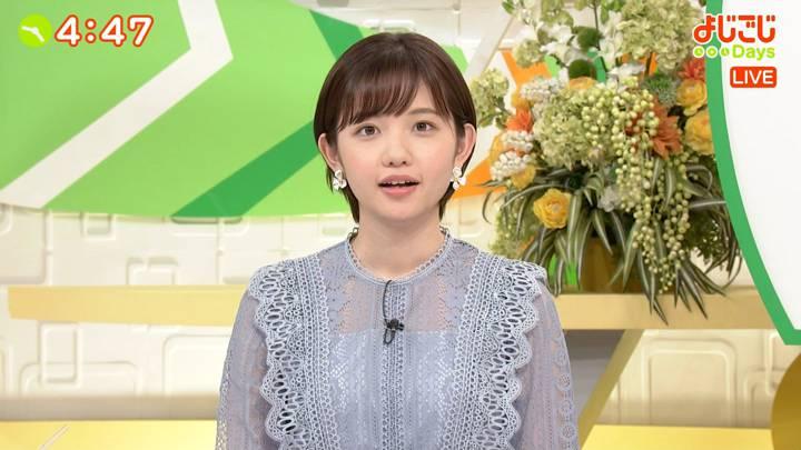 2020年06月19日田中瞳の画像20枚目