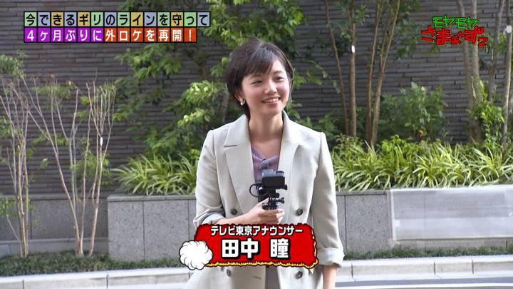 2020年06月21日田中瞳の画像01枚目