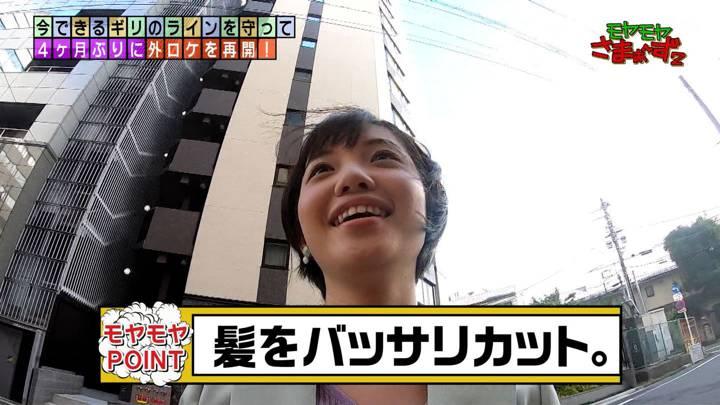 2020年06月21日田中瞳の画像03枚目