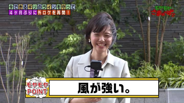 2020年06月21日田中瞳の画像04枚目