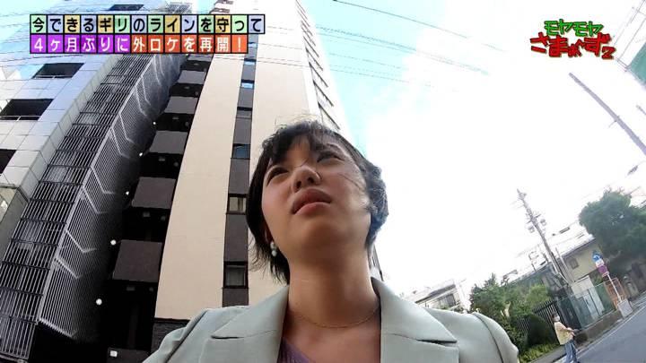 2020年06月21日田中瞳の画像05枚目