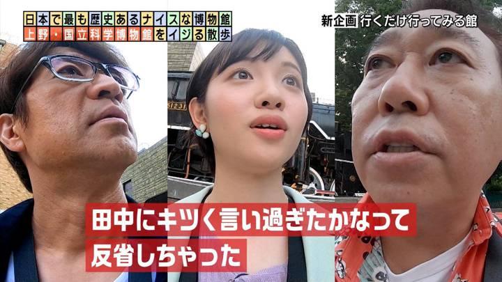 2020年06月21日田中瞳の画像07枚目