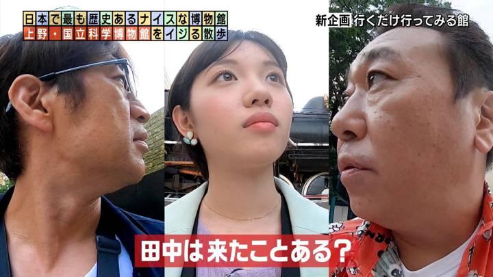 2020年06月21日田中瞳の画像10枚目