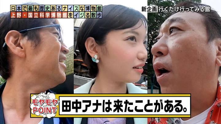 2020年06月21日田中瞳の画像12枚目