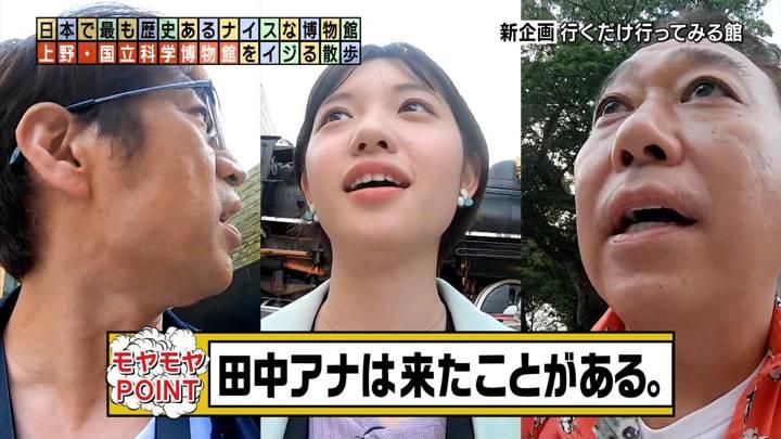 2020年06月21日田中瞳の画像13枚目