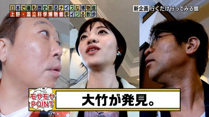 2020年06月21日田中瞳の画像15枚目
