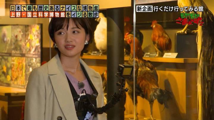 2020年06月21日田中瞳の画像16枚目