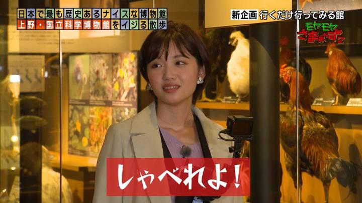 2020年06月21日田中瞳の画像17枚目