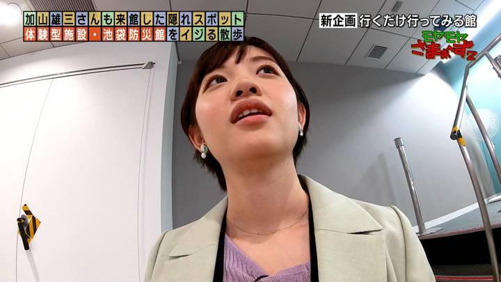 2020年06月21日田中瞳の画像18枚目