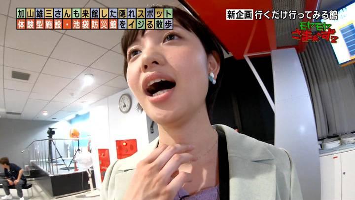 2020年06月21日田中瞳の画像19枚目