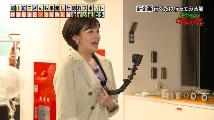 2020年06月21日田中瞳の画像21枚目