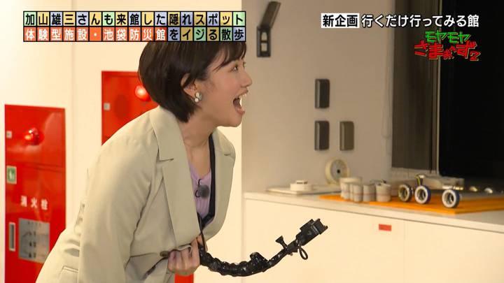 2020年06月21日田中瞳の画像22枚目
