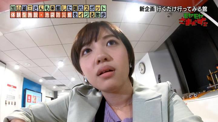 2020年06月21日田中瞳の画像26枚目