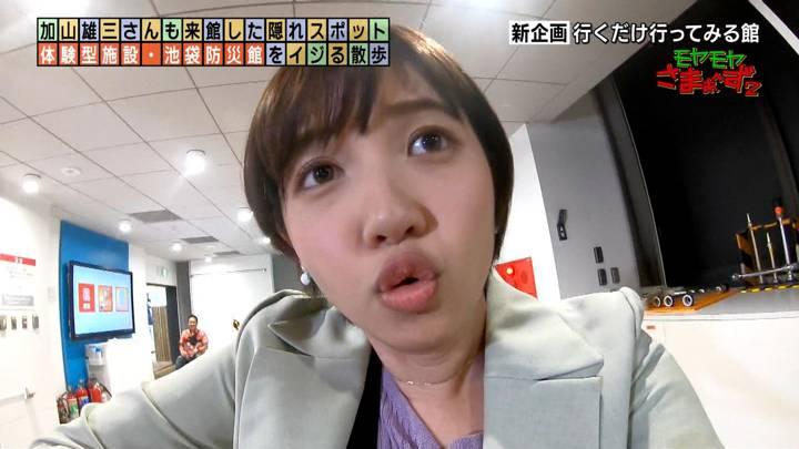 2020年06月21日田中瞳の画像27枚目