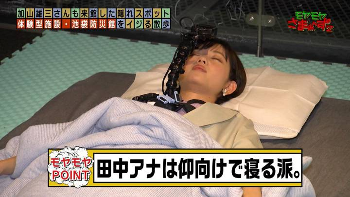 2020年06月21日田中瞳の画像30枚目