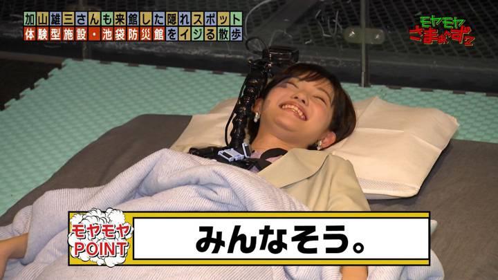 2020年06月21日田中瞳の画像32枚目