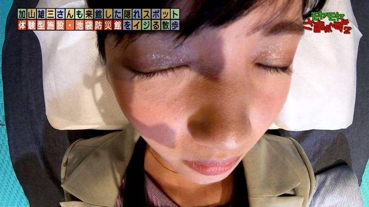2020年06月21日田中瞳の画像33枚目
