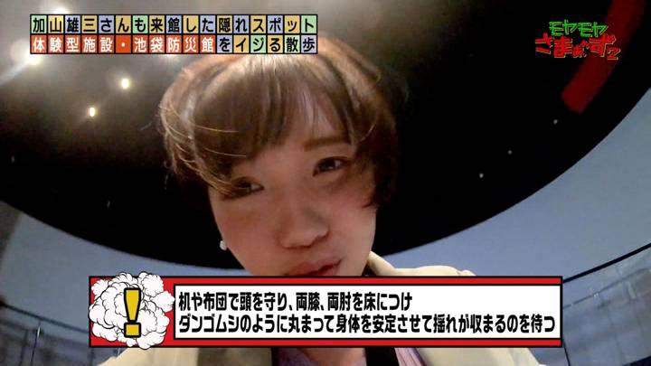 2020年06月21日田中瞳の画像34枚目