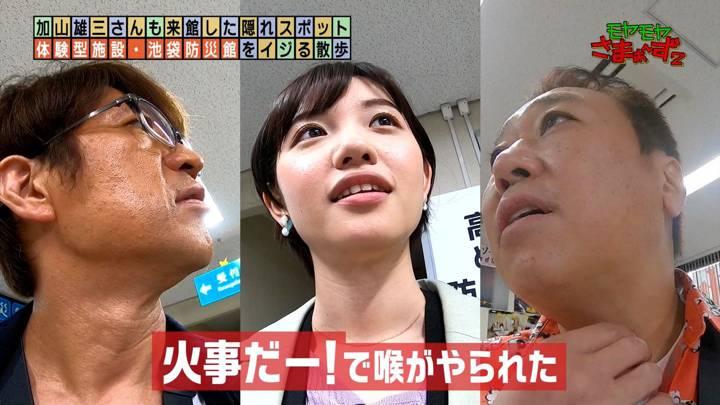 2020年06月21日田中瞳の画像37枚目