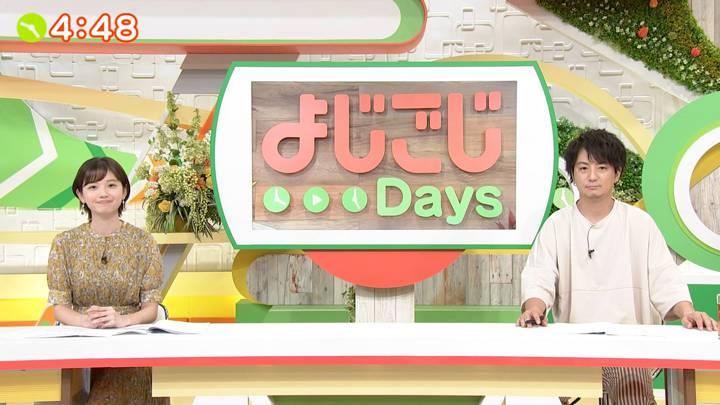 2020年06月23日田中瞳の画像10枚目