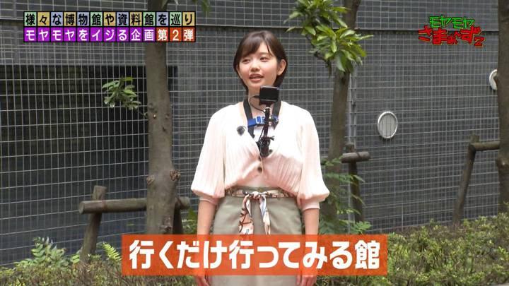 2020年06月28日田中瞳の画像02枚目