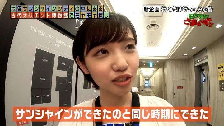 2020年06月28日田中瞳の画像05枚目