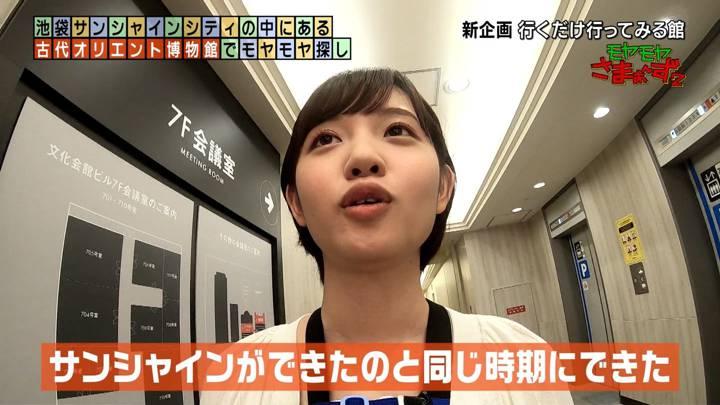 2020年06月28日田中瞳の画像06枚目