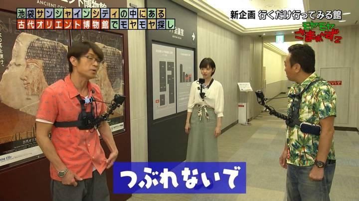 2020年06月28日田中瞳の画像07枚目