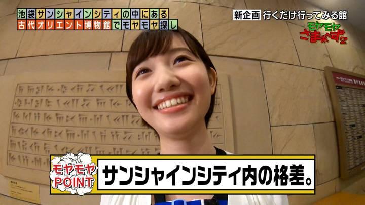 2020年06月28日田中瞳の画像08枚目