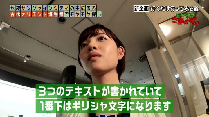 2020年06月28日田中瞳の画像09枚目