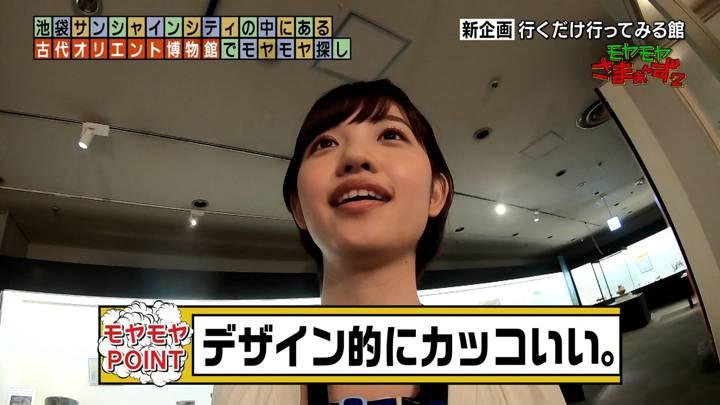 2020年06月28日田中瞳の画像10枚目
