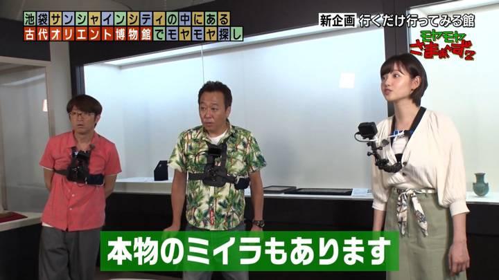 2020年06月28日田中瞳の画像11枚目