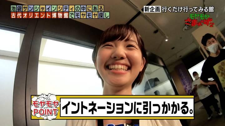 2020年06月28日田中瞳の画像13枚目