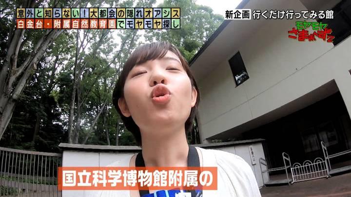 2020年06月28日田中瞳の画像15枚目